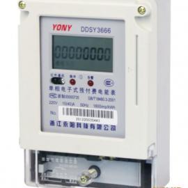 河北智能电表厂家廊坊IC卡插卡预付费单相电表价格