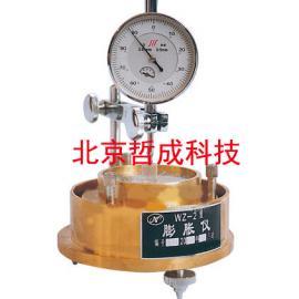 膨胀仪、土壤膨胀仪