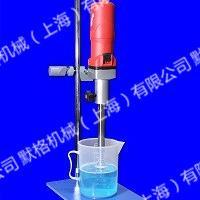 实验室高剪切均质机 乳化机 MBL50