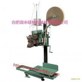 DS-C NEWLONG自动包封口条缝包机批发价直销 DS-C