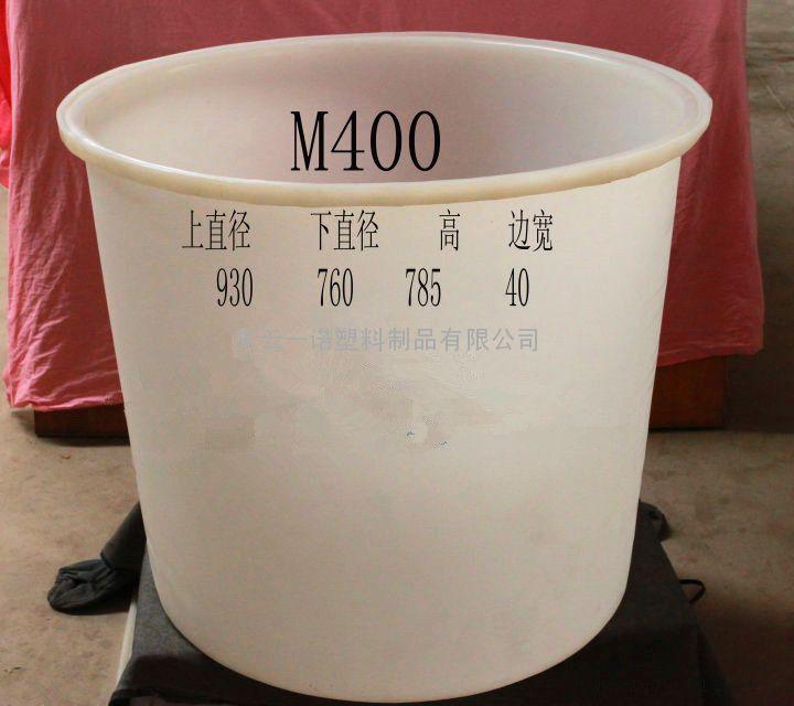 m400L泡菜腌制桶大圆口塑料桶