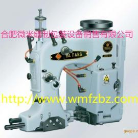 GK35-6正品八方缝包机批发价直销 GK35-6