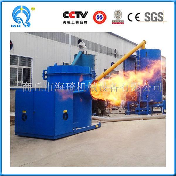海琦机械生物质气化燃烧机 大吨位锯末气化燃烧机