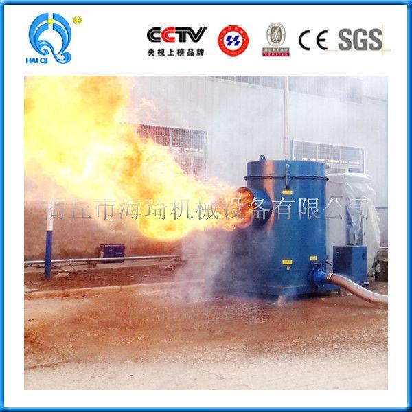 大吨位生物质节能环保锯末燃烧机,木屑燃烧机