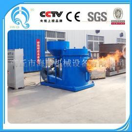 专业制造生物质燃烧机 生物质颗粒燃烧器,节能环保设备