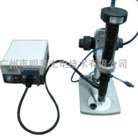 内蒙古超高倍数数码显微镜系统MZX90