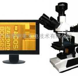 内蒙古数码金相显微镜ME31