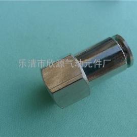 【厂家直销】YPF-B内螺纹直通接头|内丝接头|金属铜接头