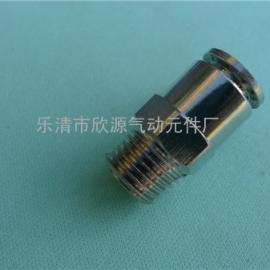 【厂家直销】YPF终端接头|金属铜镀镍快插直通外丝接头