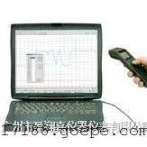 MS Pro 便携式红外测温仪
