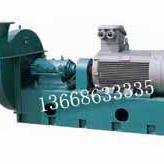 BMJ型煤气增压离心鼓风机 煤气加压排送风机 低噪音风机 经久耐用