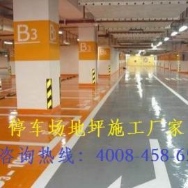 防静电地板漆施工价格-环氧防静电地板漆施工价格
