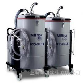 ECO OIL22 工业吸油机 工业吸尘器