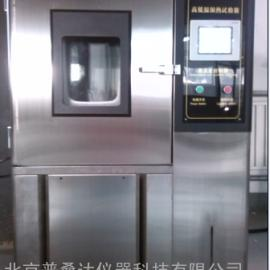 大型恒温恒湿老化箱北京厂家