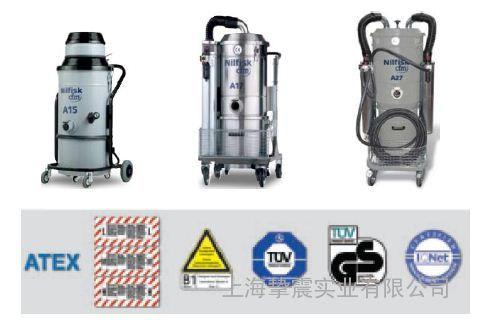 Nilfisk-CFM A15-A17-A27气动吸尘器