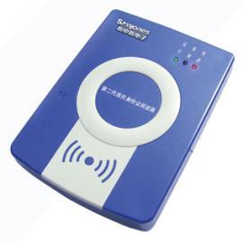 新中新DKQ-A16D身份证读卡器 二代身份证阅读器
