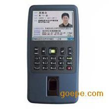 神思ss628-500B手持身份证阅读器 手持身份证读卡器