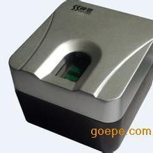 神思SS628-600C指纹采集仪 神思指纹采集仪