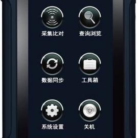厂家直销华旭HX-FDX11型手持式身份证阅读器