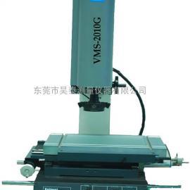 台湾二次元影像测量仪VMS-1510G
