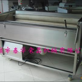 厂家直销正品 土豆去皮机 芋头去皮 核桃清洗机