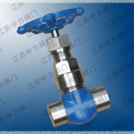 供应高压模锻式闸阀-江苏中力品牌