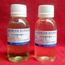 卡松防腐剂14%卡松原液防腐剂