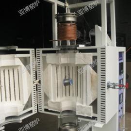 北京1200度立式高温烧结炉-开启式管式实验电炉厂家