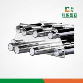 供应22-3管磁架,强磁架,磁力架,除铁质磁架