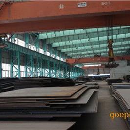 舞钢产液压支架用WQ690E高强钢板