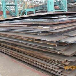 舞钢WQ690E调质型高强钢代理商
