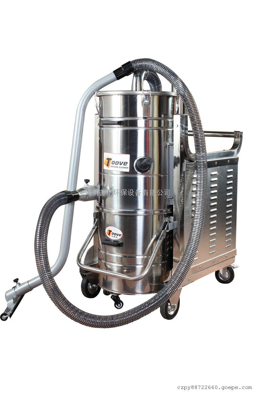 拓威克重工型工业吸尘器 不锈钢大功率工业吸尘器价格