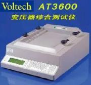 voltech变压器综合测试仪ATI维修