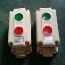 LA5821防腐开关按钮