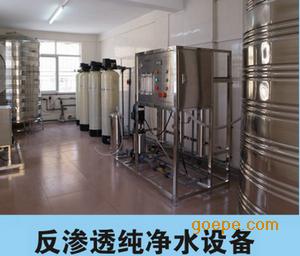 谷象纯水设备 管道直饮水设备 直饮水工程 直饮水工程