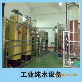 工业纯水设备 电子厂超纯水机 食品厂纯水机 制药厂纯水设备