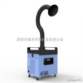 线路板焊锡烟雾处理
