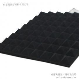 【天悦】金字塔吸音棉墙体吸音隔音材料50MM