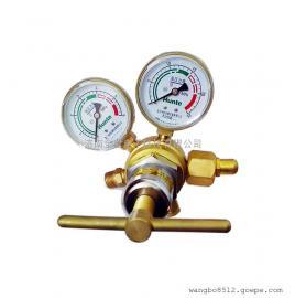 量热仪专用591X-750氧气减压阀