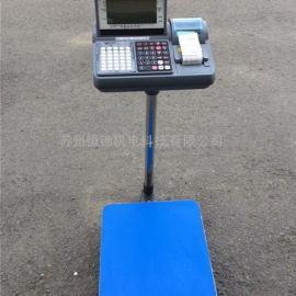 现货供应南京TCS-150kg/10g不干胶条码打印台秤