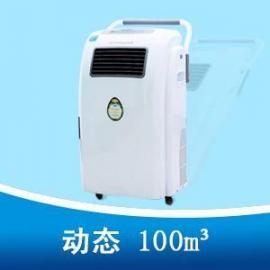 肯格王空气消毒机 移动式YKX-100动态 紫外线消毒