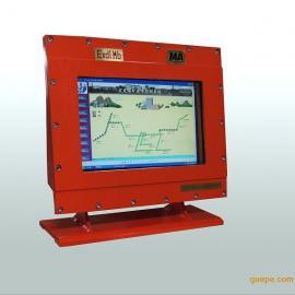 隔爆型监视器,防爆监视器,矿用监视器