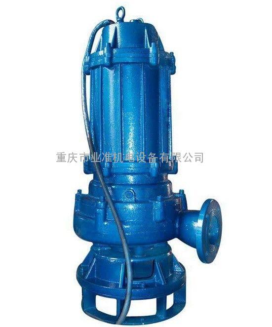 供应云南潜水排污泵