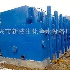 FA型 高效 全自动 一体化净水器