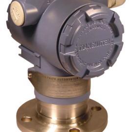 松野电容式压力变送器智能法兰液位变送器,3051L系列