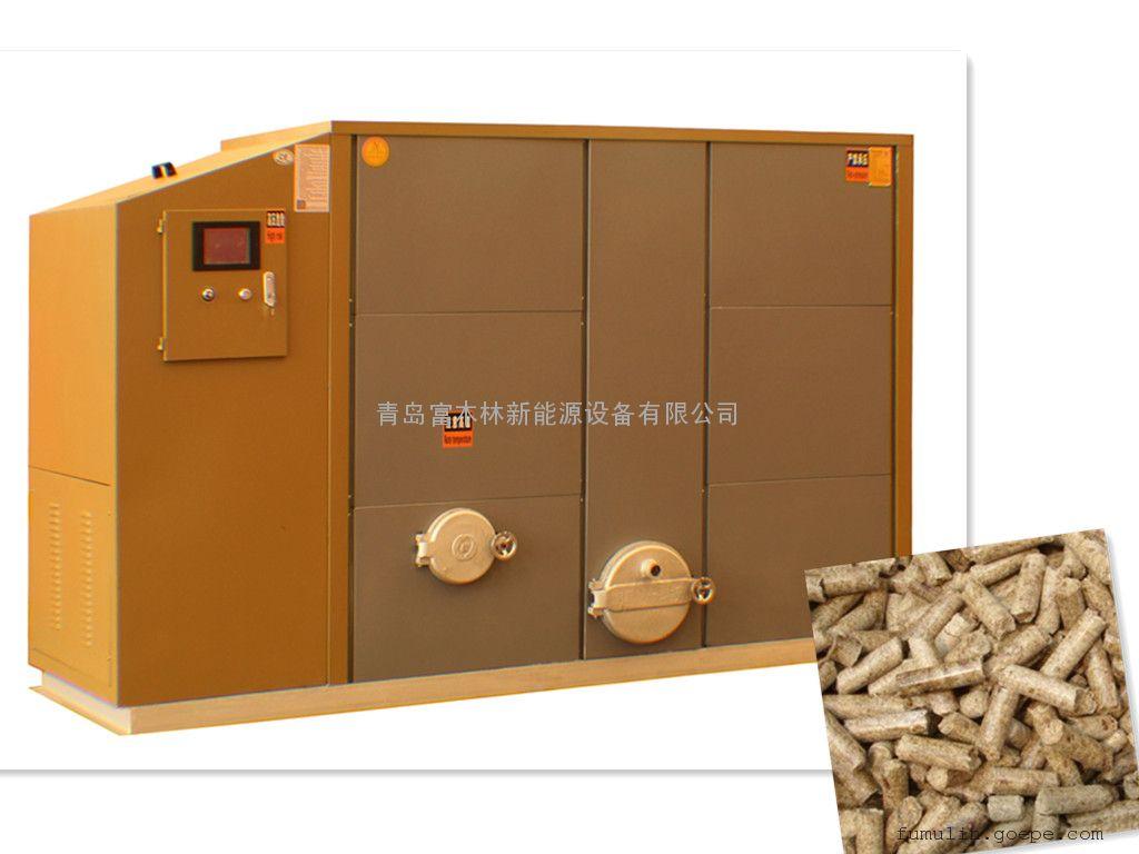 生物质颗粒燃烧壁炉/取暖炉