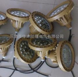 佳木BLD110-30gH隔爆型LED防爆灯配光源吸顶附件