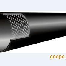 新疆HDPE高密度聚乙烯钢丝网骨架塑料复合管