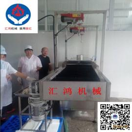 供应汇鸿HDL-3500电加热流水线油炸机