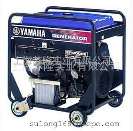 雅马哈发电机EF12000E汽油发电机单相额定功率8.5KVA电启动